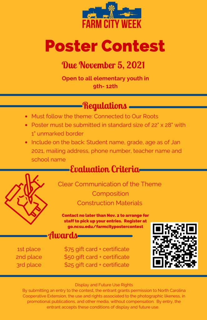 Poster Contest Form